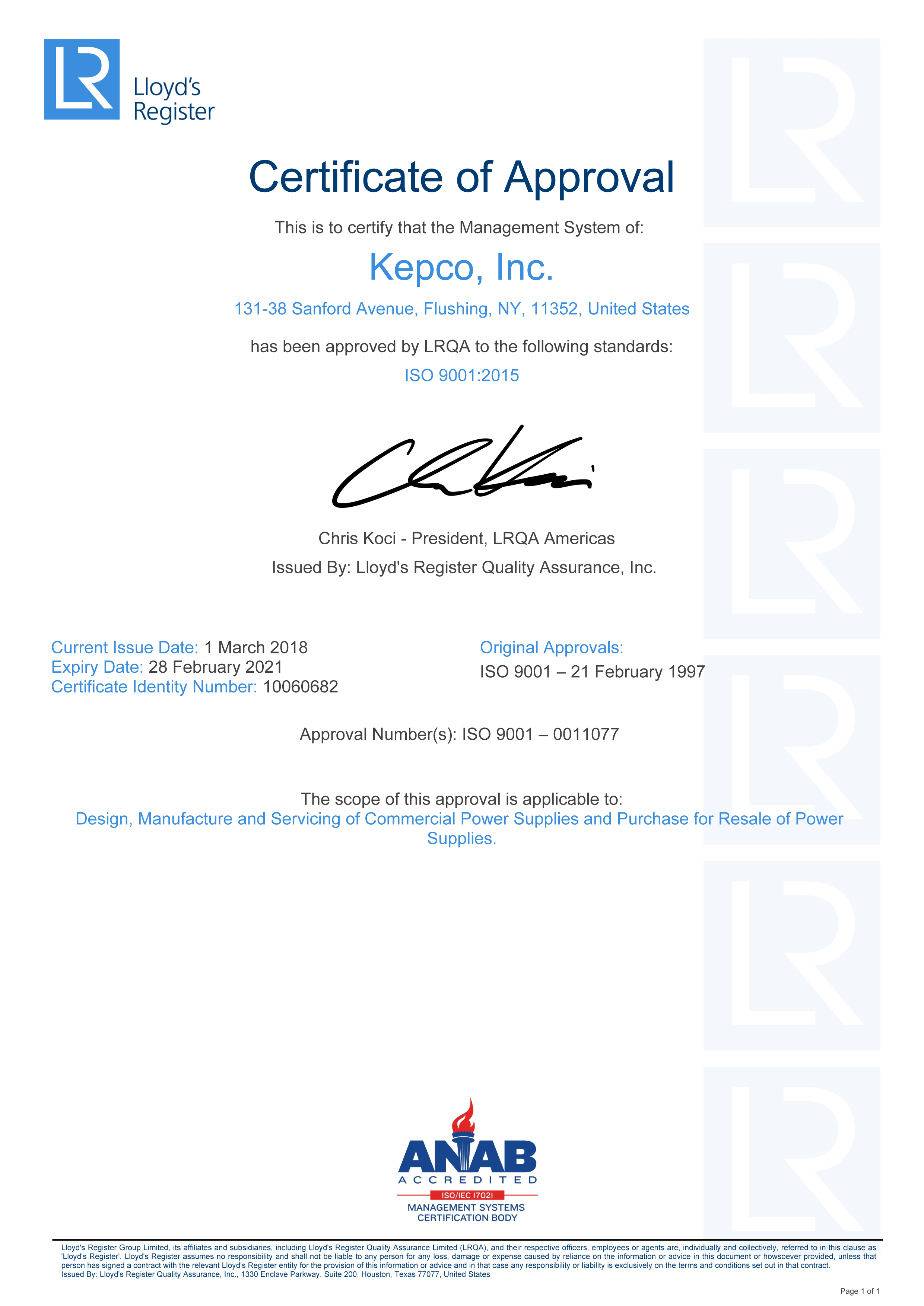 Kepco ISO 9001:2015 Certificate
